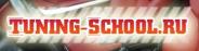 Профессиональные курсы по перетяжке салона автомобилей